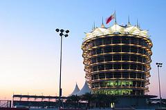 Letošní sezóna F1 v Bahrajnu nezačne